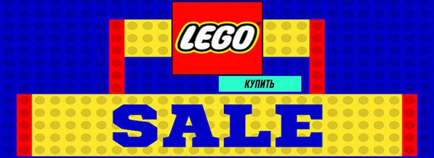 Видеоигры LEGO Промо Акция
